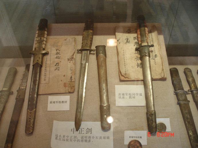 """中国远征军第38师_滇西行——和顺乡之""""滇缅抗战博物馆"""""""